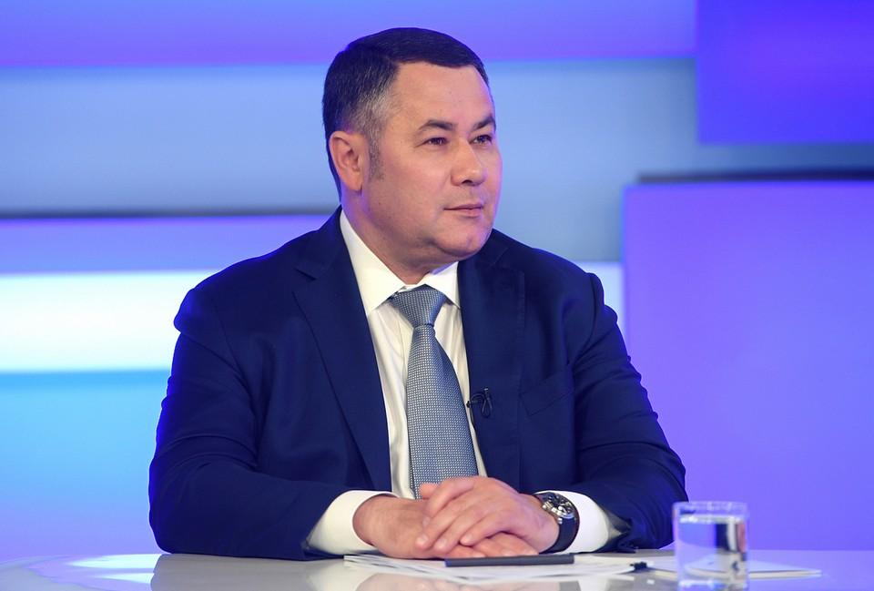 Игорь Руденя отметил активность жителей региона в рейтинговом голосовании за проекты благоустройства городов Фото: ПТО