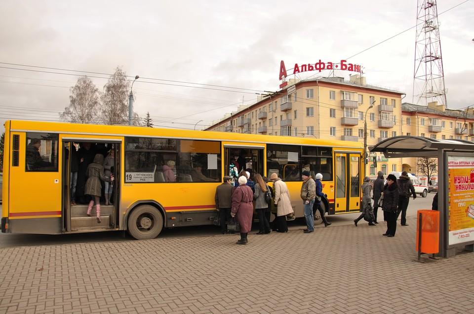 Изменения в работе общественного транспорта на День города