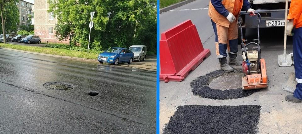 Провал дороги ликвидировали на улице Румянцева в Смоленске. Фото: администрация г. Смоленска.