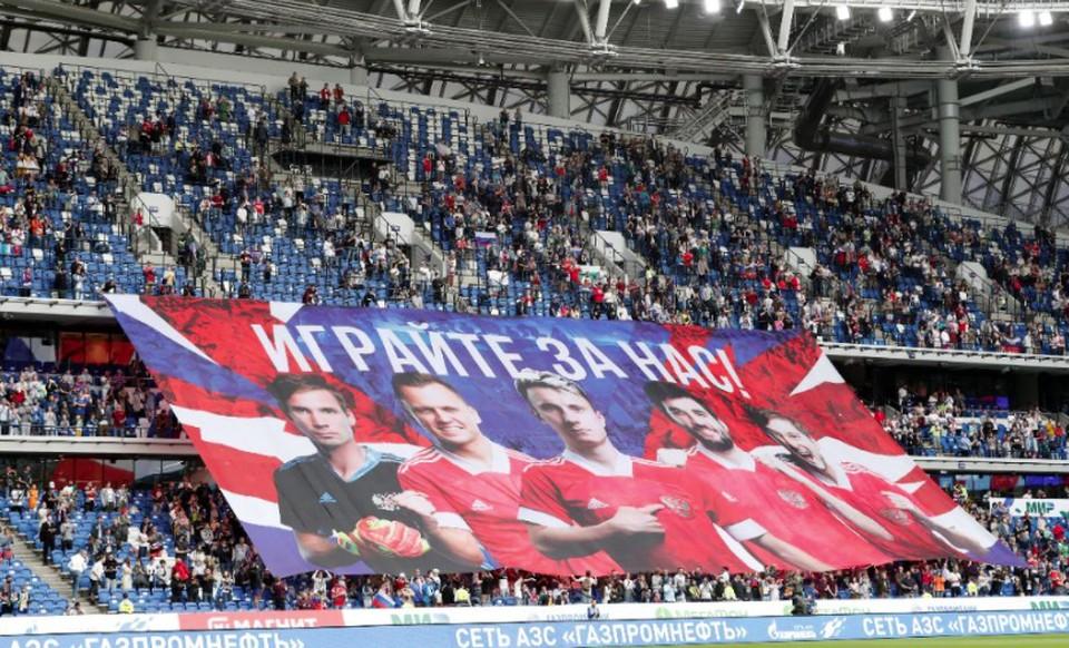 Первый матч нашей сборной пройдет в Санкт-Петербурге. Фото: Reuters