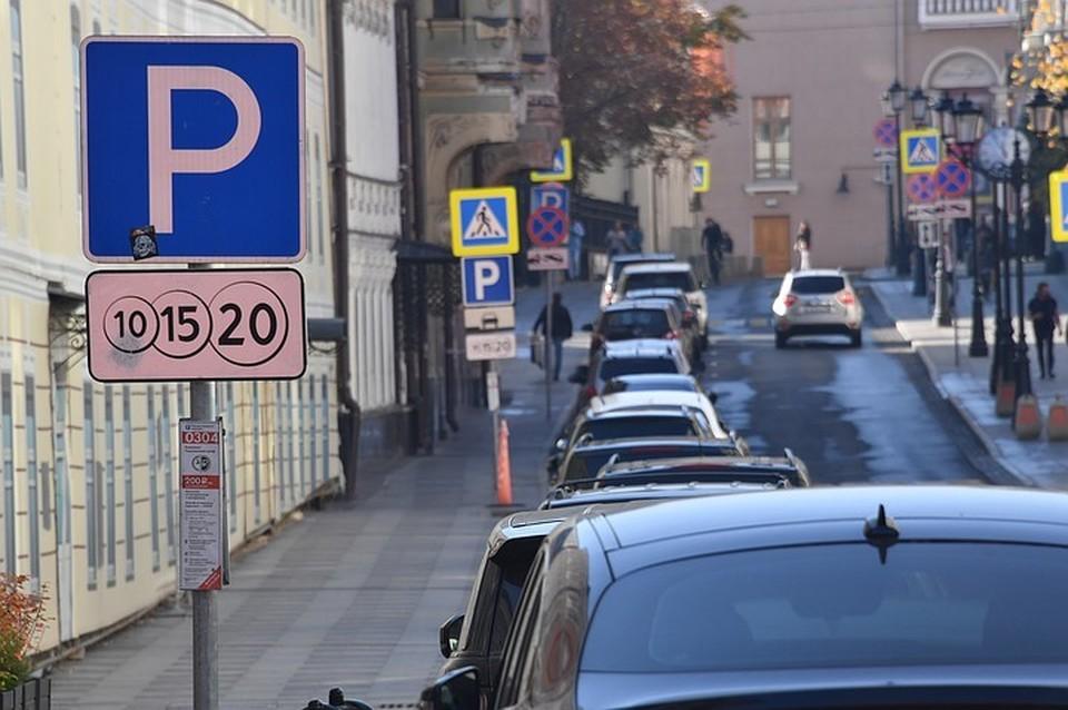 Парковки в Москве станут бесплатными 12 и 14 июня