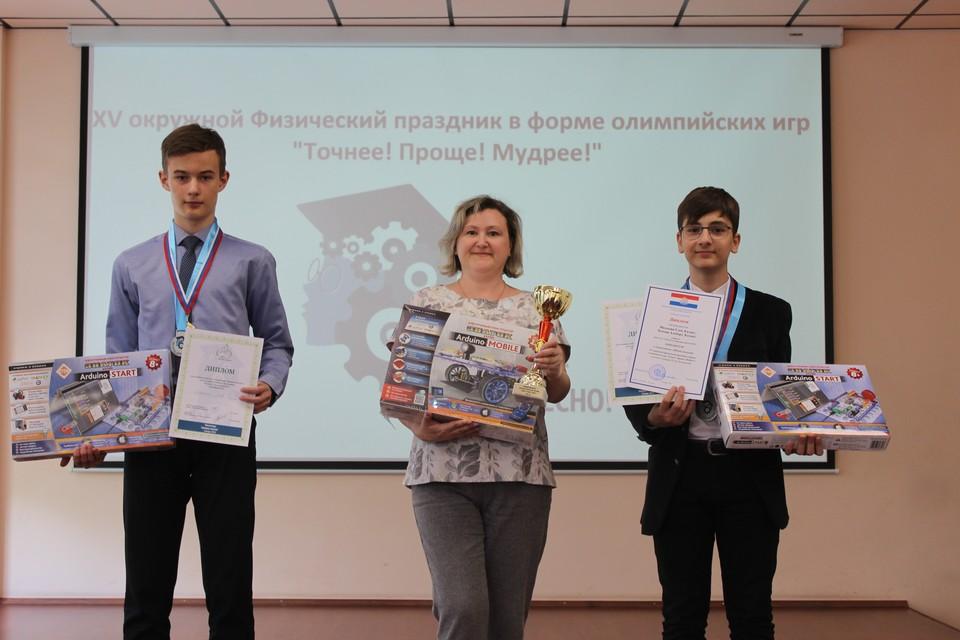 Самые активные и креативные получили памятные награды. Фото: с сайта Фонд «Содействие устойчивому развитию территорий и местных сообществ»