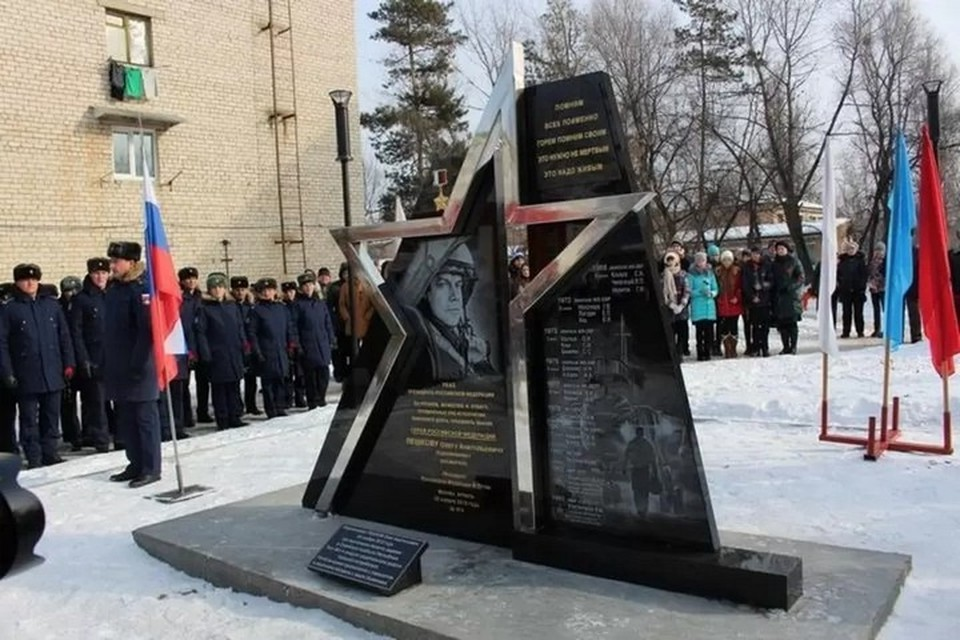 Олег Пешков погиб в Сирии в 2015 году. Фото: ars.town.
