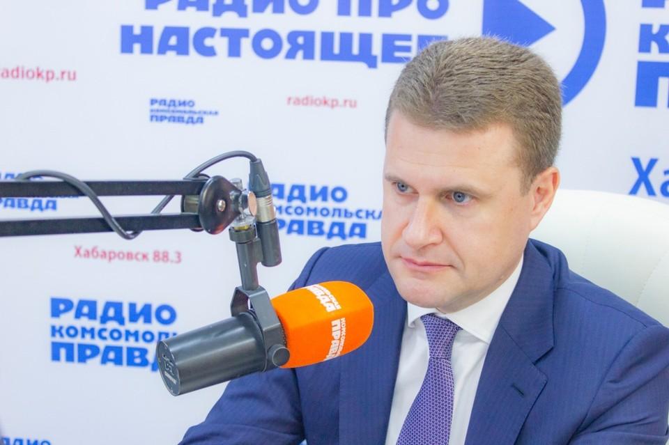 Министр по развитию Дальнего Востока и Арктики Алексей Чекунков
