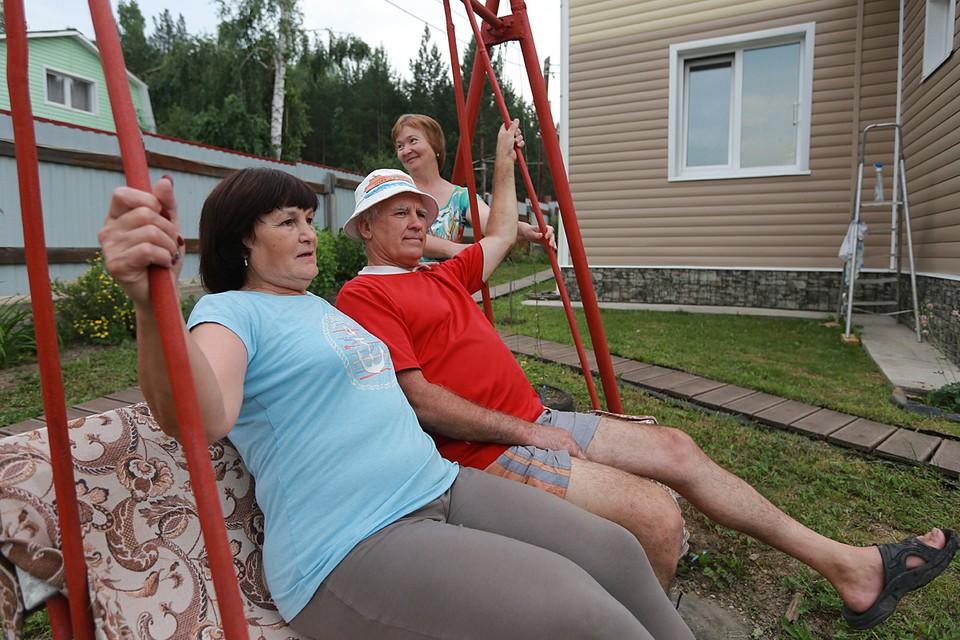 Система гарантированного пенсионного плана выглядела гораздо более проработанной, по сравнению с тем, что было раньше
