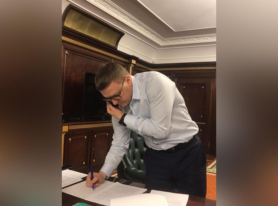 Губернатор позвонил челябинке в одиннадцатом часу вечера. Фото: пресс-служба правительства Челябинской области