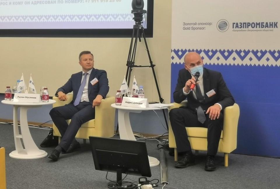 Нефтегазовые предприятия обсудили развитие и освоение Ямала до 2035 года