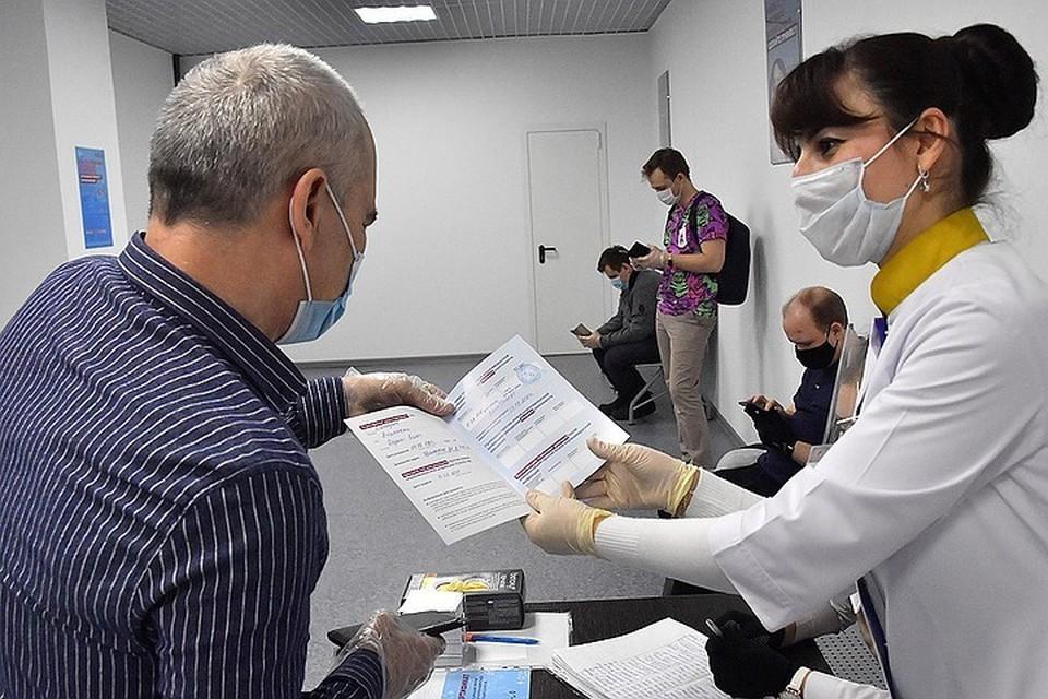 Покупать сертификат о вакцинации от коронавируса бессмысленно и опасно