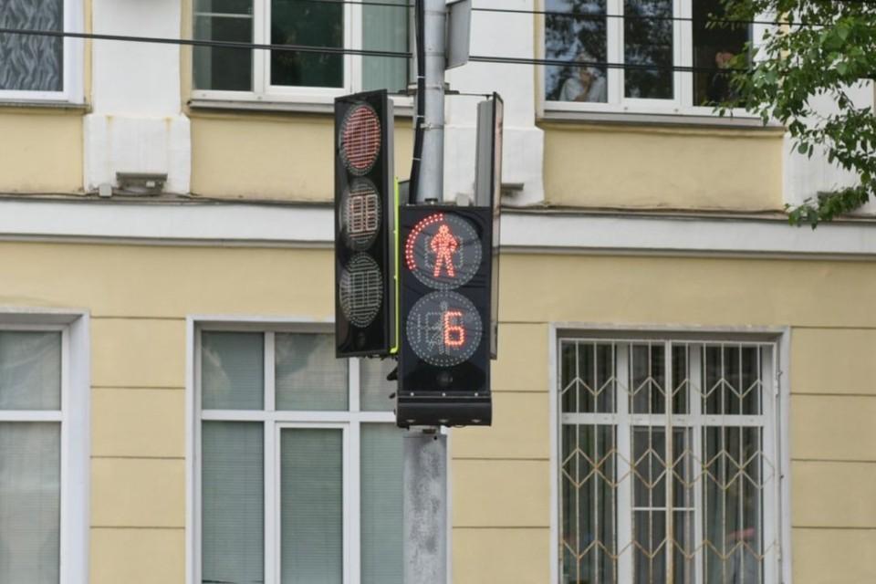 Старые светофоры планируют поменять на новое светодиодное оборудование. Фото: admkirov.ru
