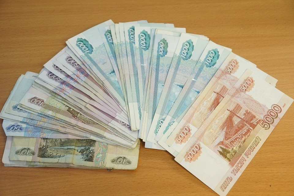 Боясь потерять свои денежные средства, мужчина оформил кредит на сумму 250 тысяч рублей