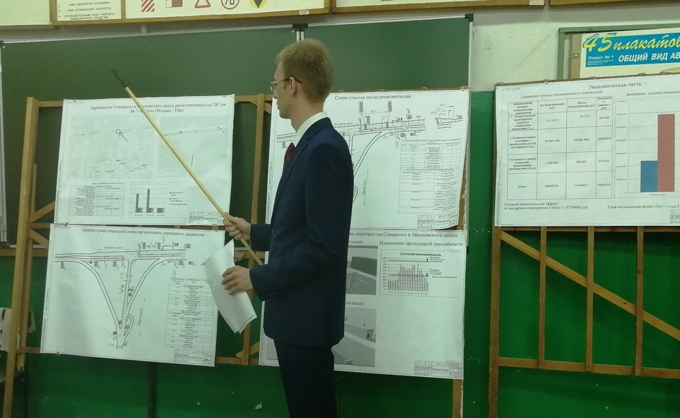 Студенты Политеха придумали, как снизить число аварий на дорогах Нижнего Новгорода Фото: пресс-служба администрации Нижнего Новгорода