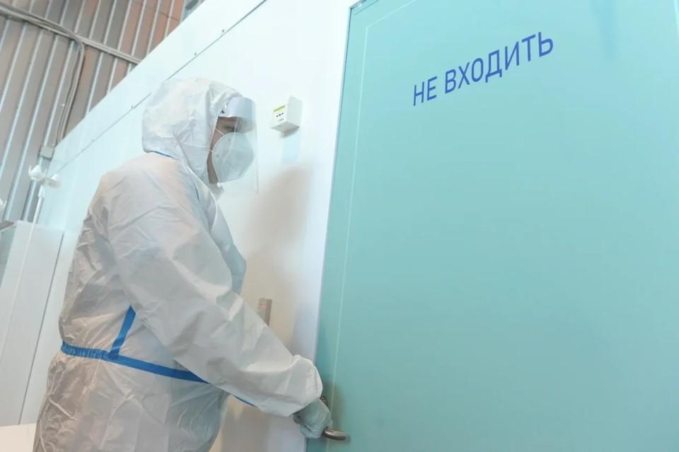 В Комздраве Петербурга рассказали о преодолении пика третьей волны пандемии коронавируса.