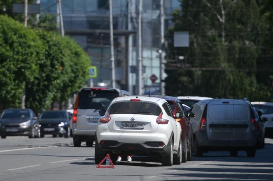 В аварию попали сразу несколько автомобилей