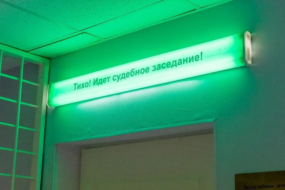 В Петербурге огласили приговор в отношении бывшей полицейской, которая ударила задержанных товарищей.