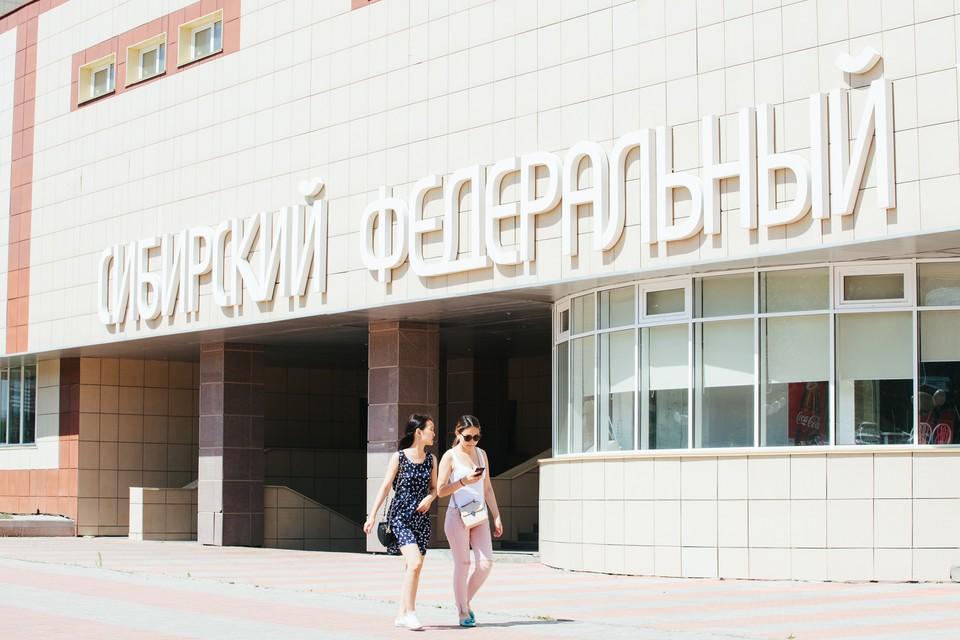 Выпускников Якутска приглашают поступить в СФУ