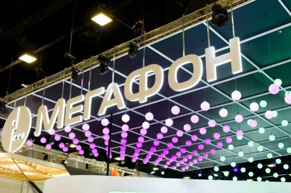 Более четырех тысяч иностранных болельщиков Евро-2020 пользовались в Петербурге сетью МегаФона.