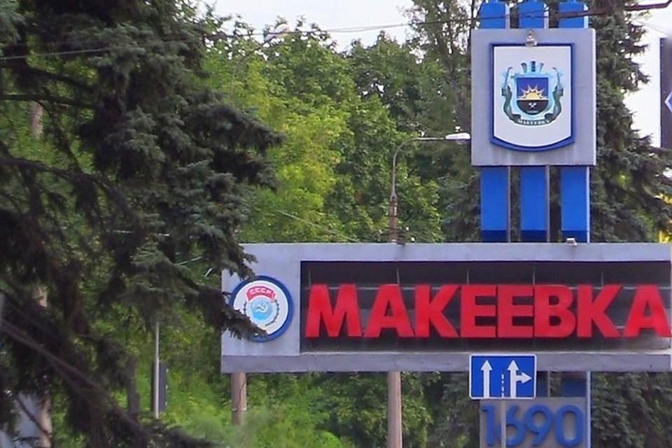 Происшествие случилось в Советском районе Макеевки возле пруда «Монаховский карьер». Фото: МВД ДНР