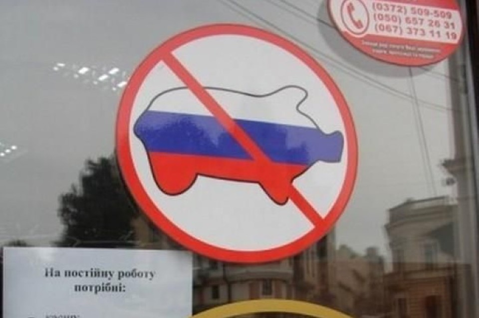 Россиянам запретили посещать украинские магазины Фото: архив Алексея Журавко