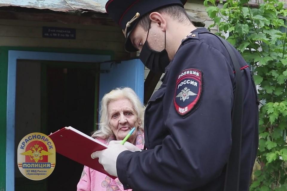 Под Красноярском продавец черемши украл сумку у 83-летней женщины. Фото: пресс-служба полиции