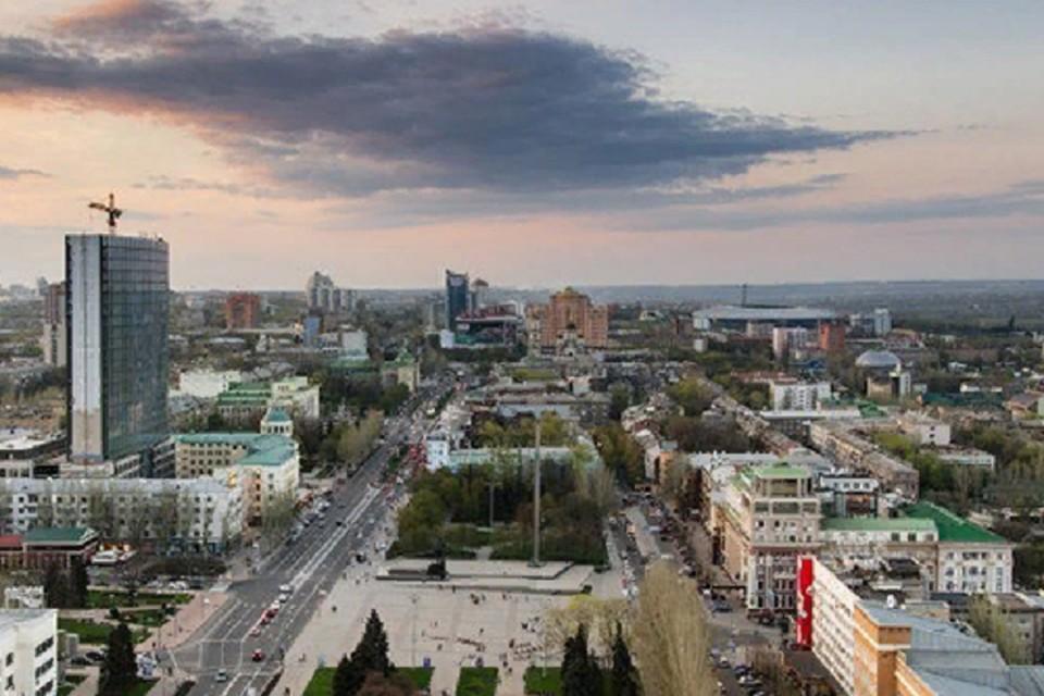 В понедельник небо в столице Донецкой Народной Республики будет ясным недолго. Фото: сайт администрации города Донецка