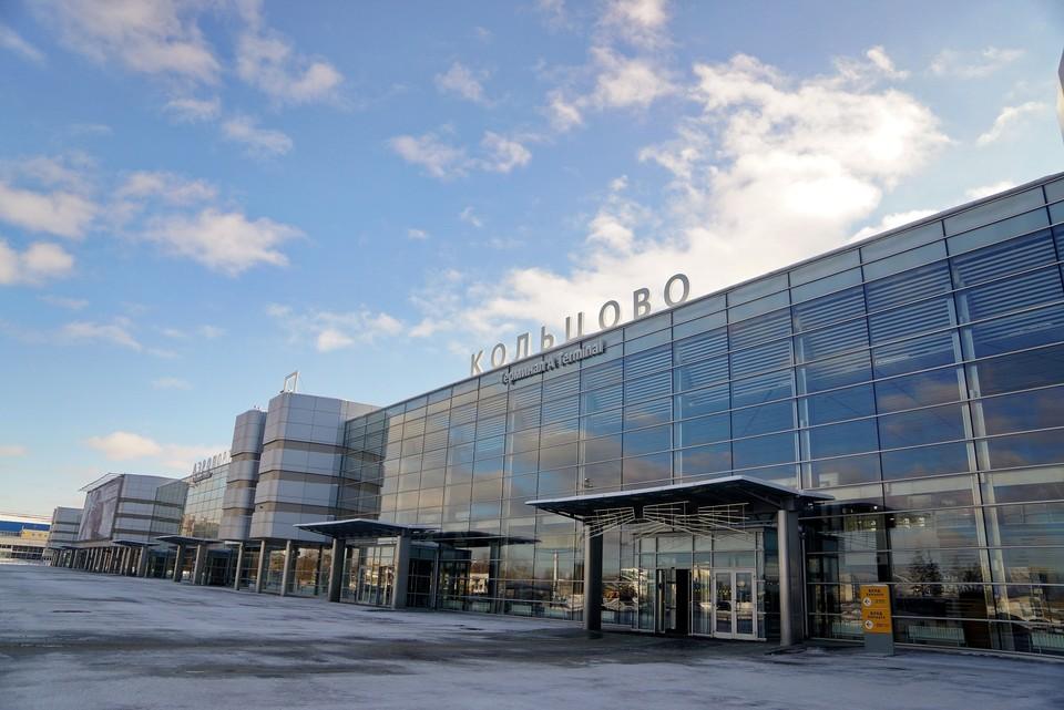 В Кольцово попросили горожан заранее планировать маршрут в аэропорт, учититывая пробки
