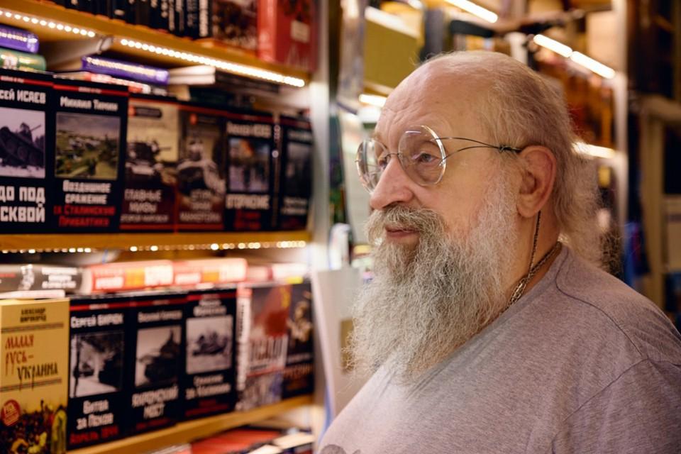 Анатолий Вассерман считает, что современная библиотека – это и книгохранилище, и мероприятия, и рабочее пространство. Фото из личного архива Анатолия Вассермана.