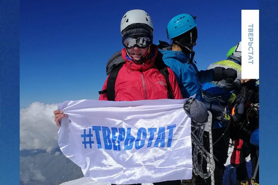 Татьяна Подколзина поднялась на вершину Эльбруса Фото: Тверьстат