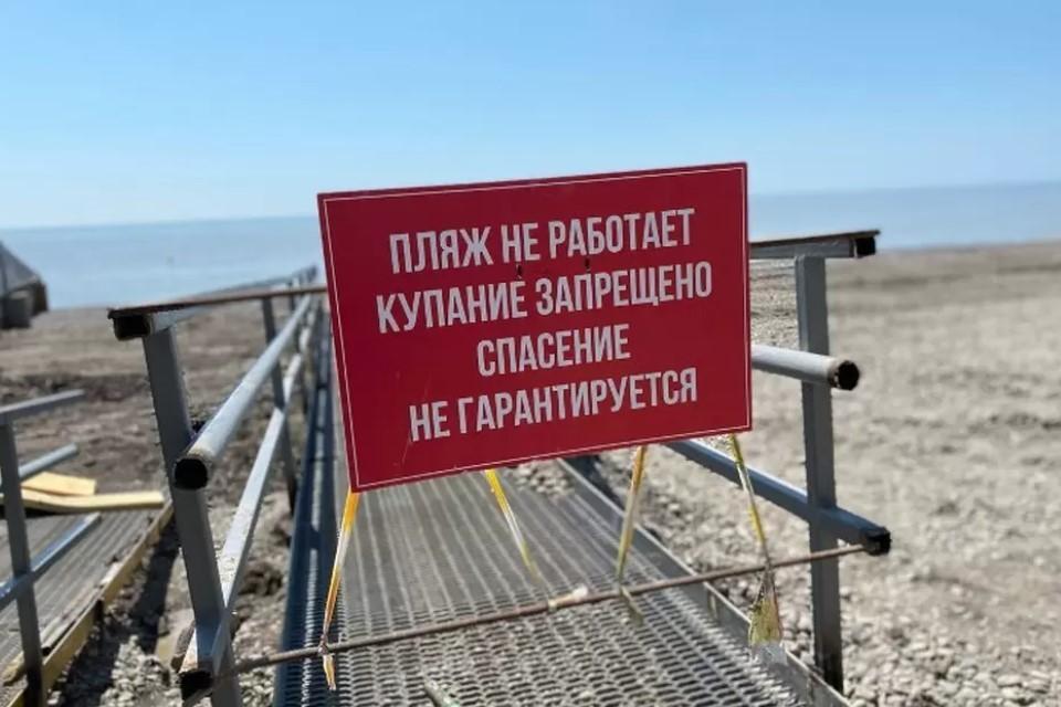 Все остальные пляжи могут открывать по соответствующему документу