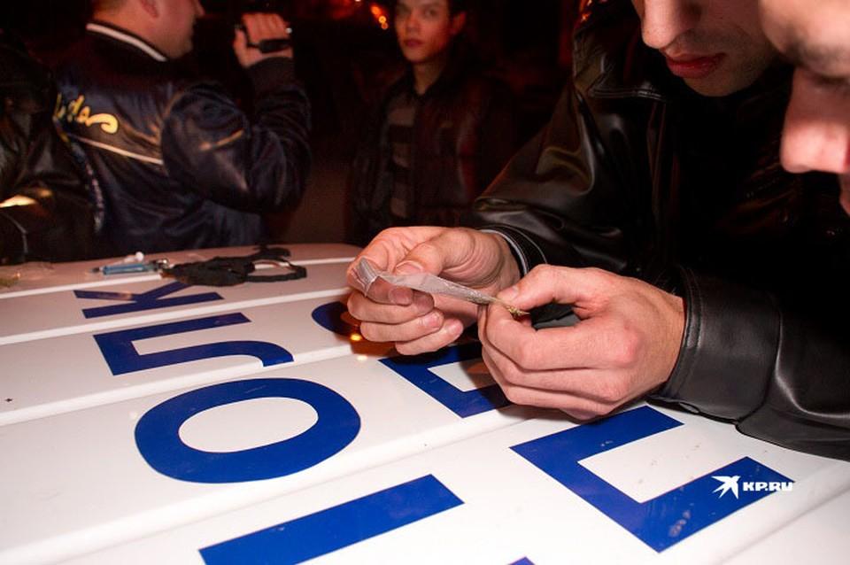 Серб вез в собой около 200 граммов запрещенного вещества
