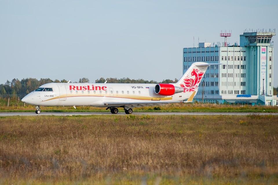 """Фото: vk.com, неофициальная группа международного аэропорта """"Брянск""""."""