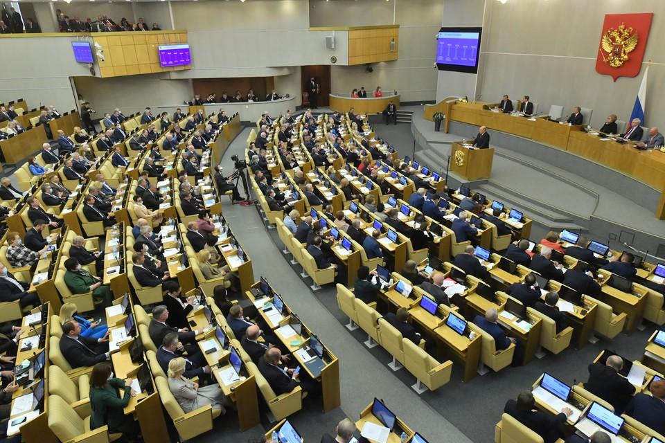 В Государственную Думу группой депутатов внесены поправки в Уголовный кодекс РФ об уголовной ответственности для «черных коллекторов»