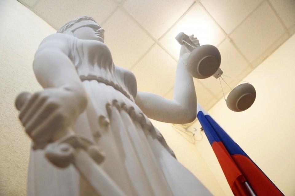 В России завершено расследование уголовного дела о договорном матче