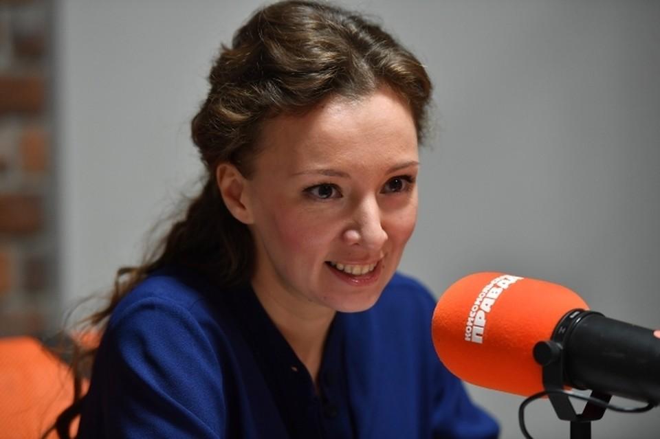 Анна Кузнецова заявила, что обсуждать вакцинацию подростков от коронавируса преждевременно