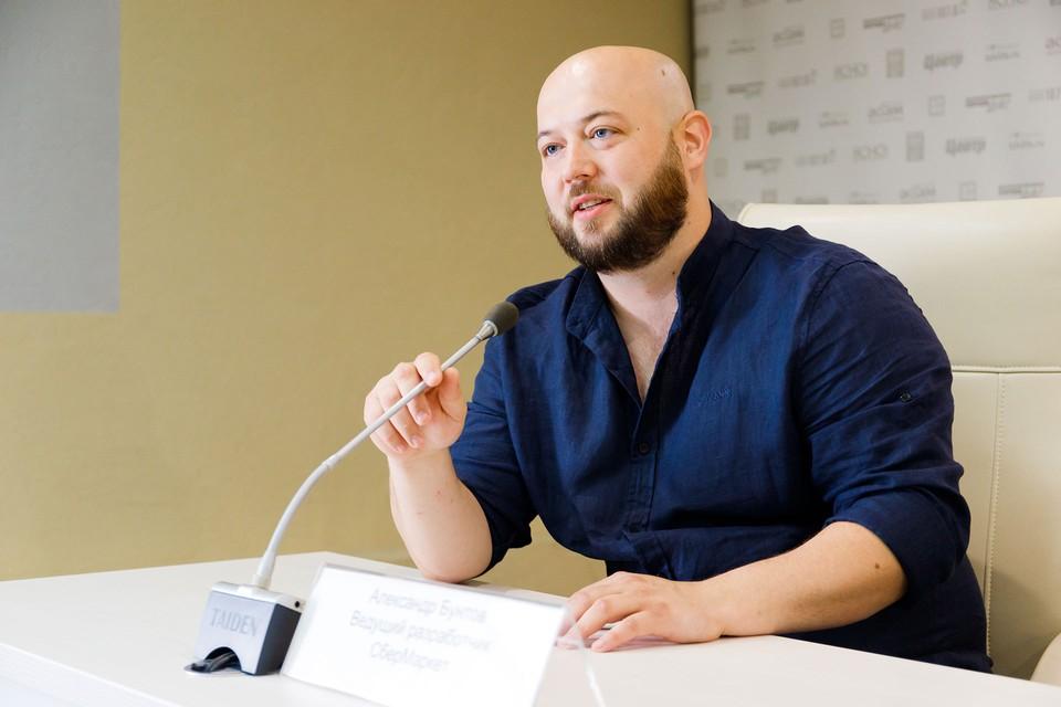 Ведущий разработчик компании «СберМаркет» Александр Бунтов