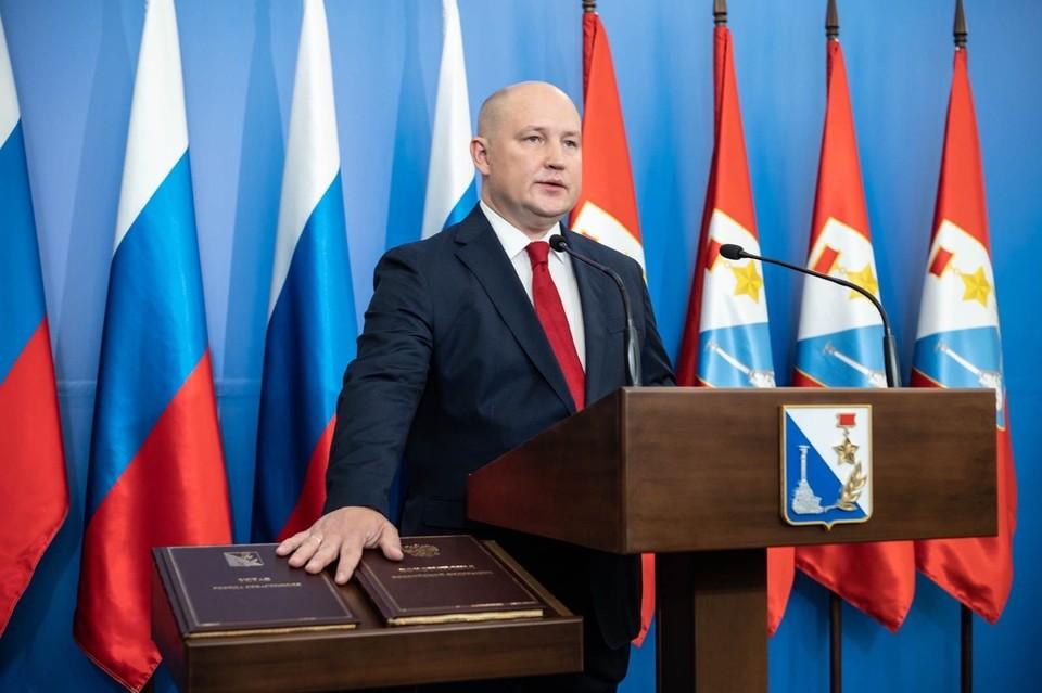 Михаил Развожаев на церемонии инаугурации 2 октября 2020 года в Екатерининском зале Дома офицеров
