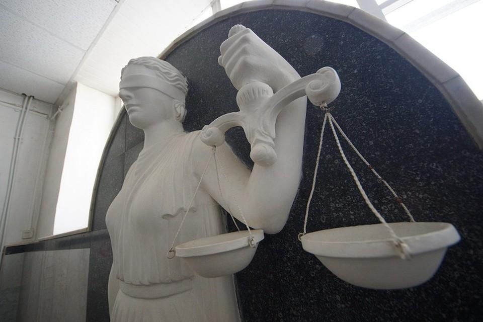 Уголовное дело направлено в Верх-Исетский районный суд для рассмотрения по существу