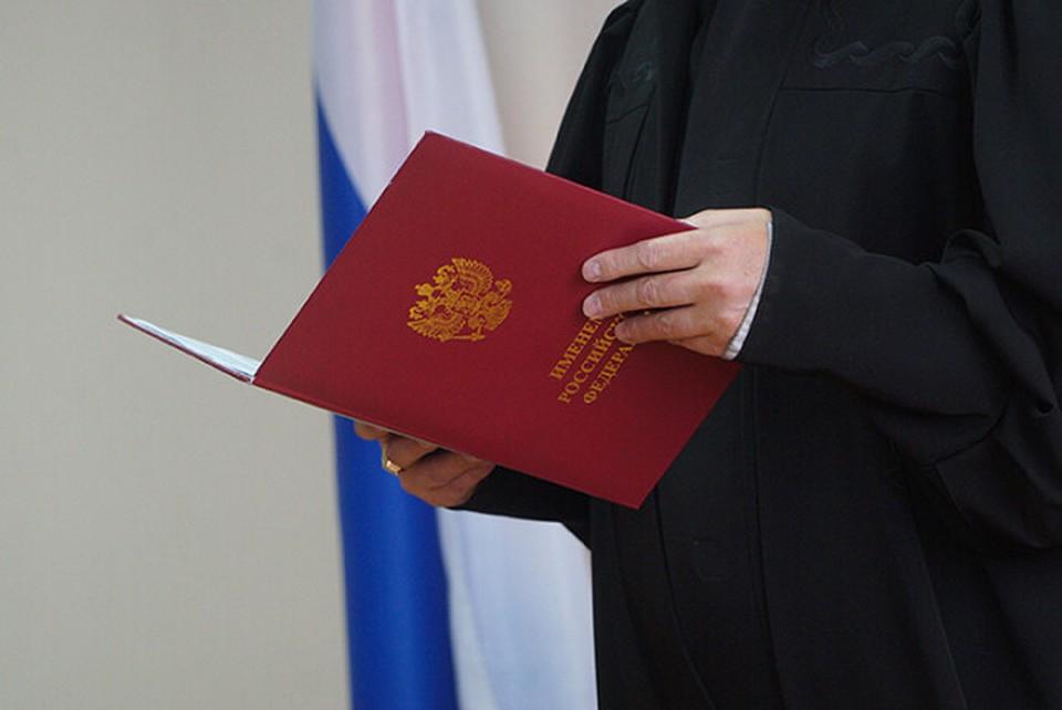 Судью из Карачевского района Раду Приходько восстановили в должности.