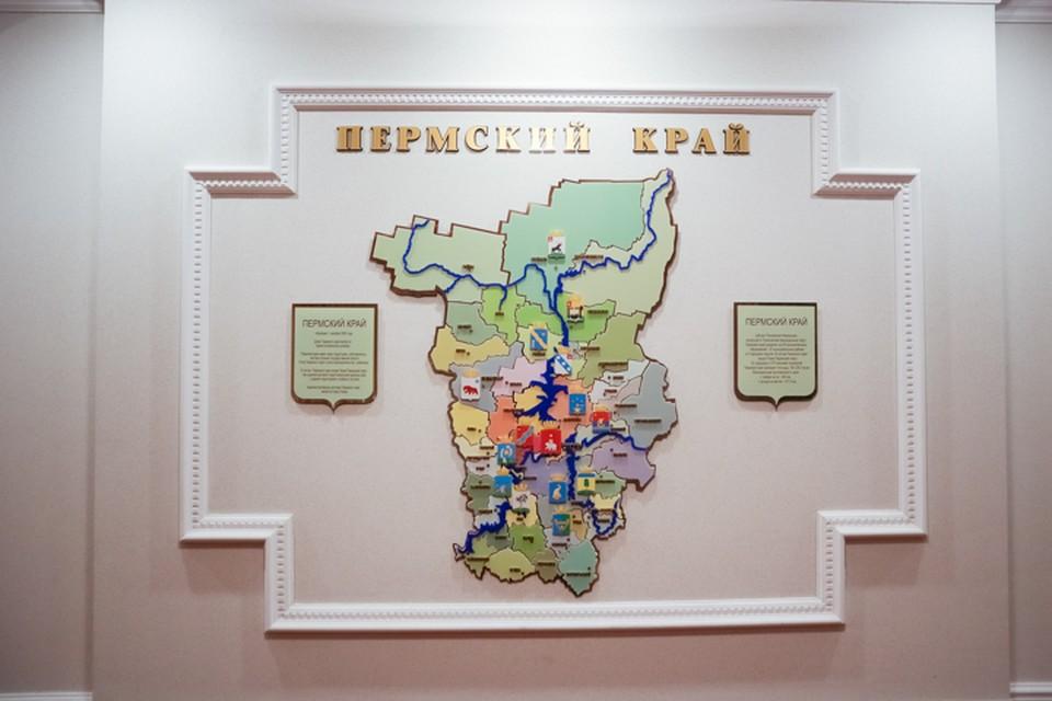 аз будет подписан губернатором Дмитрием Махониным в начале следующей недели.