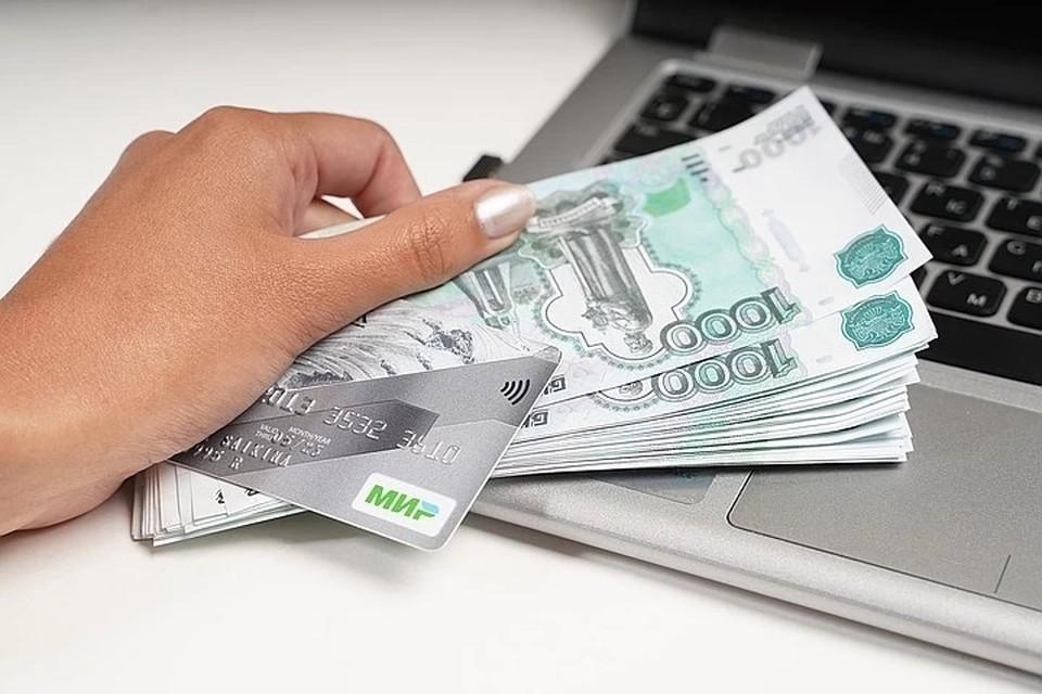 Семьи с детьми могут получить выплату в 10 тысяч рублей.