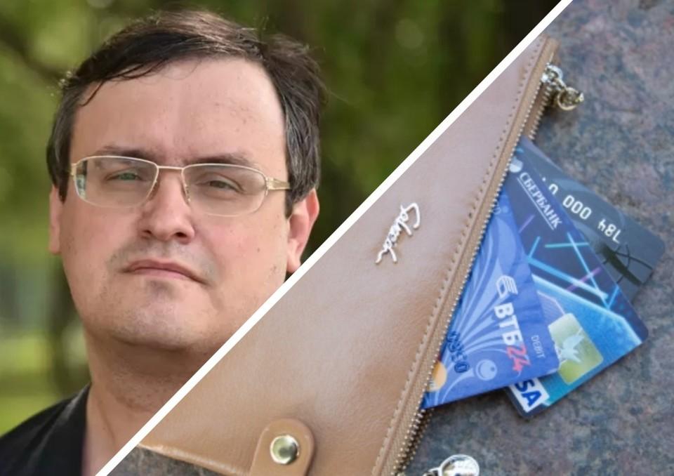 Доктор предложил подобный чип жене, которая часто теряла карты. Фото: Влад Комяков // Александр Глуз