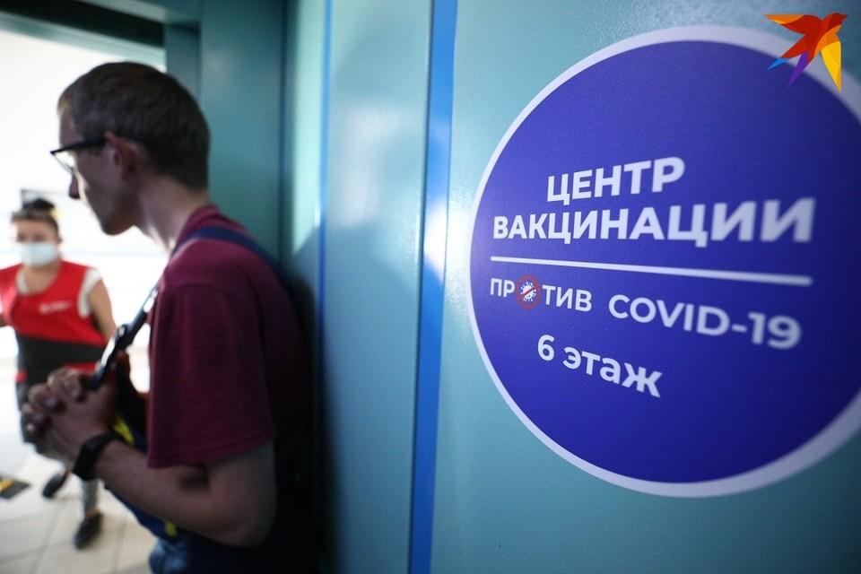 В Минздраве сказали, что привиться от коронавируса в Беларуси захотели уже более 130 иностранцев.