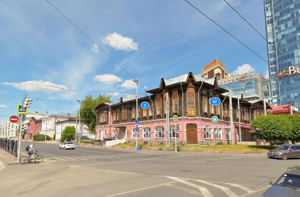 Дом врача Сяно приведут в порядок. Фото: Яндекс.Карты