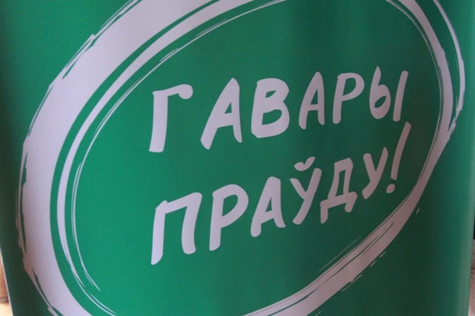 Силовики пришли в офис объединения «Говори правду». Фото: Telegram