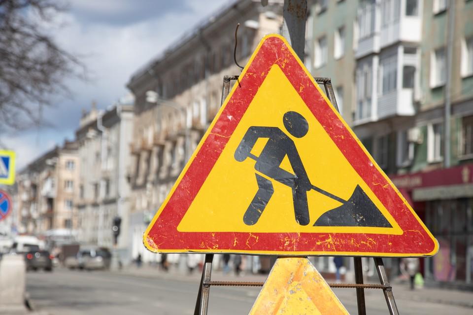 На Комсомольском проспекте повредили водопровод.