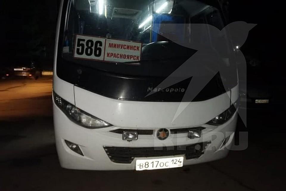 Автобус №586, Минусинск-Красноярск