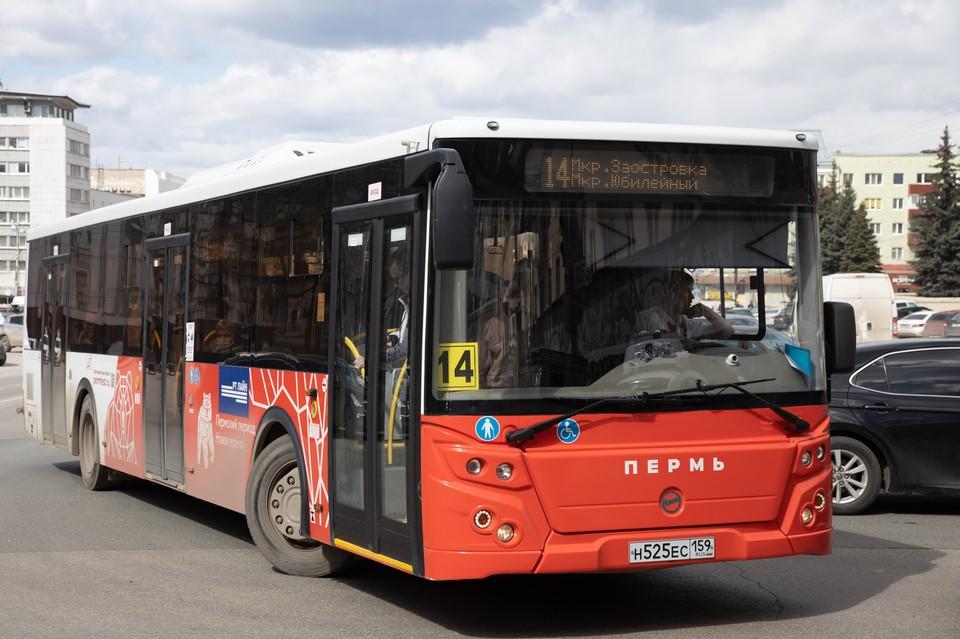 Автобусы поедут в объезд участка, где произошла авария.