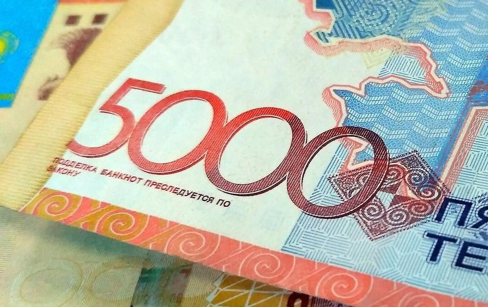 За первые шесть месяцев 2021 года Нацбанк и банки второго уровня выявили 336 поддельных денежных знаков - 333 банкноты и три монеты