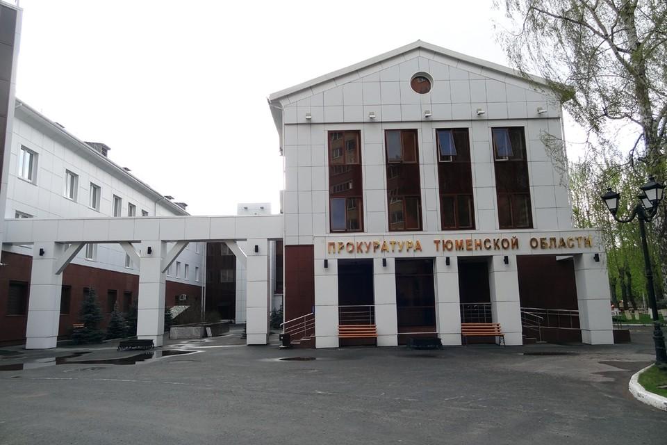 В Ярковском районе закрыли реабилитационный центр из-за противопожарных нарушений.