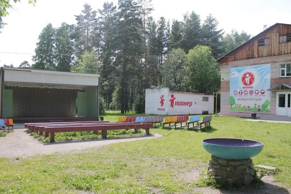 В лагере сейчас уже идет вторая летняя смена. Фото:vk.com/dolpioner