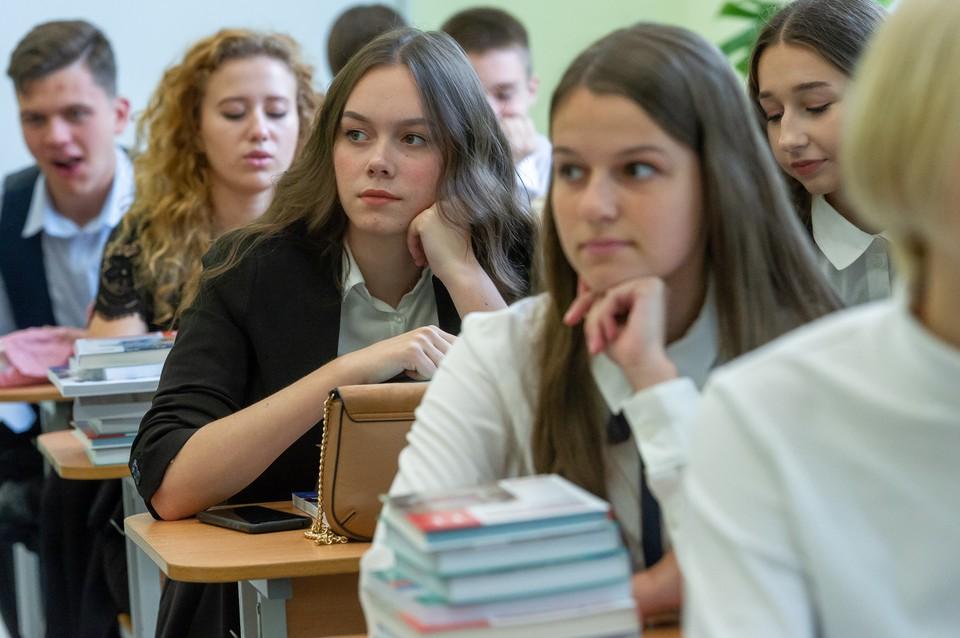 В Петербурге проходит Международная математическая олимпиада.